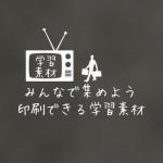 sozai_logo