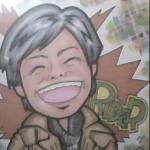 user_ueno