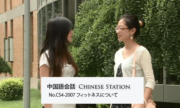 CS4-2007