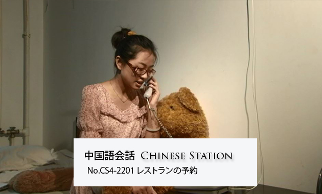 CS4-2201