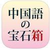baoshi1
