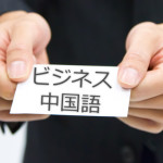 chinabiz_logo