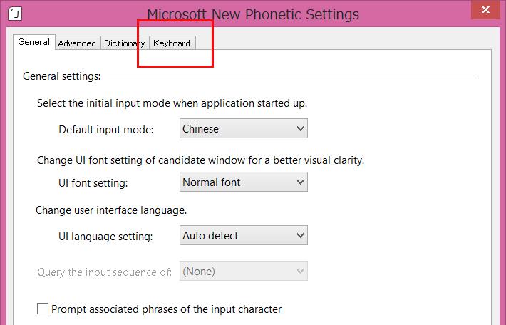 Microsoft New Phonetic Settingsというウィンドウが開くので、タブからKyeboardを選択する