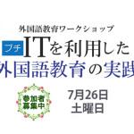 news2014055