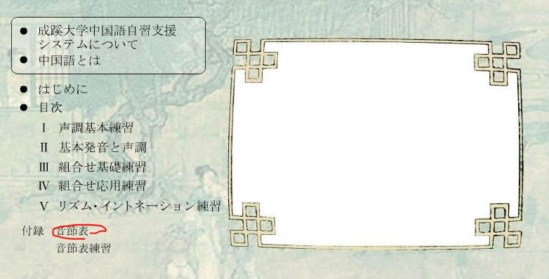 yinjie6