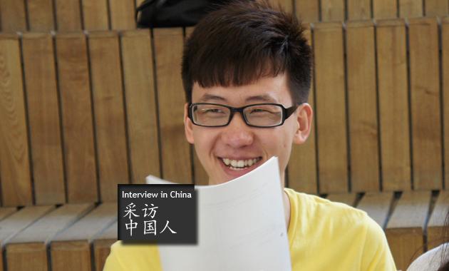 caifangzhongguoren_miaoyu