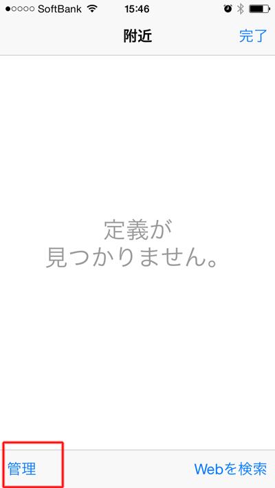 itc_0008_0002