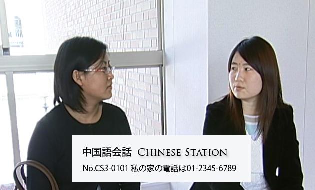 CS4-0101