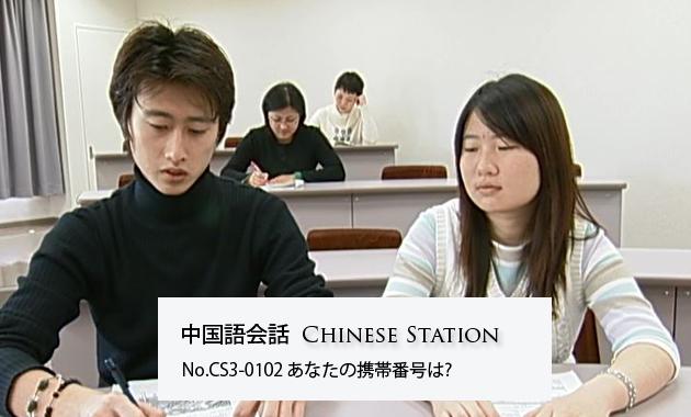 CS4-0102