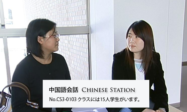 CS4-0103