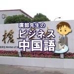 chinabiz_logo2
