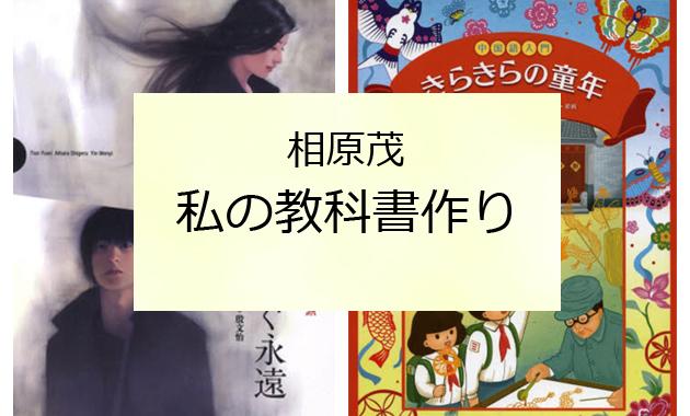 toplogo-jiaokeshu0001
