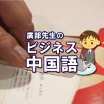 chinabiz_logo_007