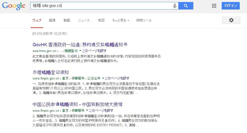 検索バーに直接検索式を打ち込んで検索範囲を指定することもできます