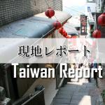toplogo-reportw