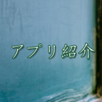toplogo_app