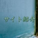 toplogo_webinfo