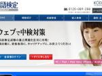 toplogo-app_chukenweb
