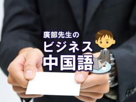 chinabiz_logo9