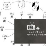 sozai_logo_eto