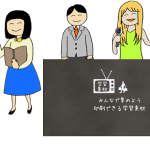 sozai_logo_gongzuo