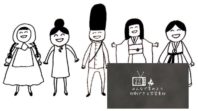 sozai_logo_naguo