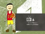sozai_logo_custom