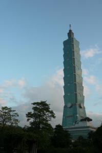 台北のシンボル101ビル
