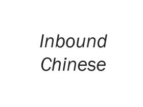 toplogo-InboundChinese2