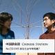 【中国語会話】CS3-0105 あなたは今年何歳になりましたか?