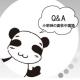 小明神の高校中国語|小明神Q&A