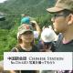 【中国語会話】CS4-4201 写真を撮ってもらう