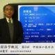 中国語学概説 第5回 中国語の表音法